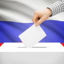 12 октября – Выборы РАМС