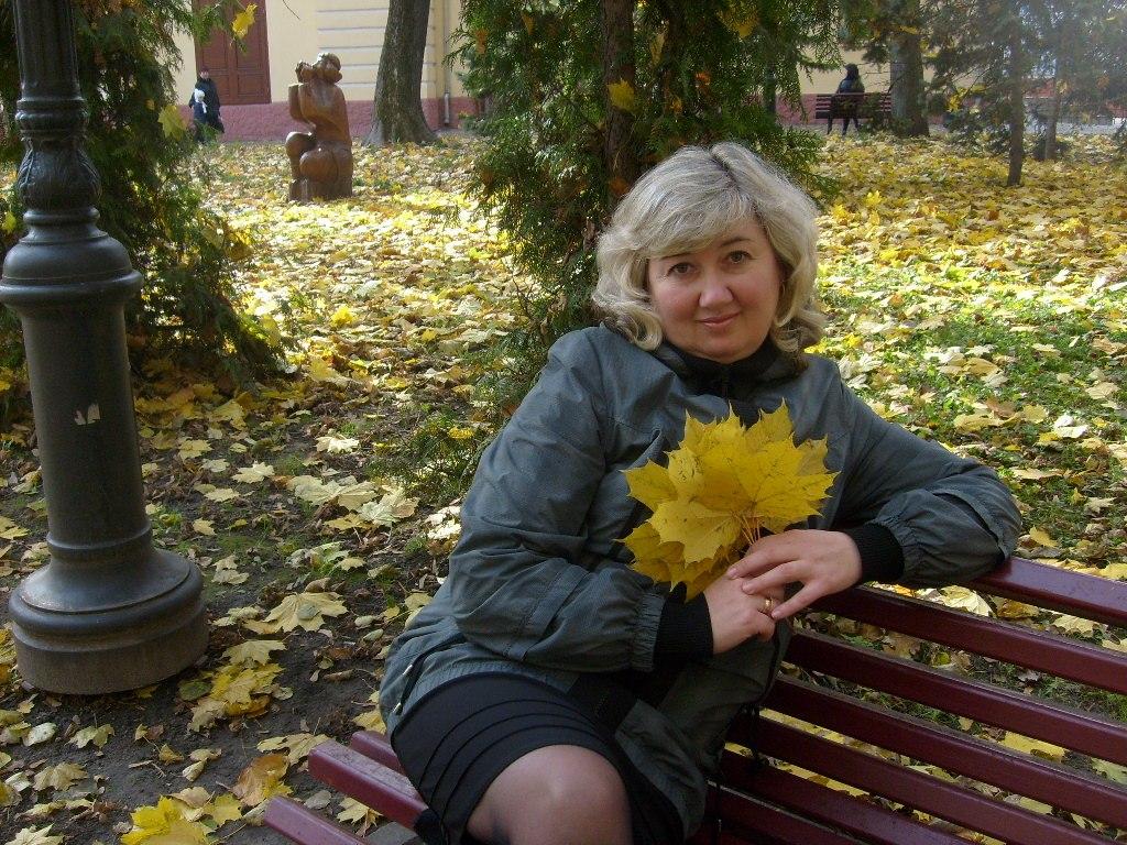 Байдикова Любовь Анатольевна