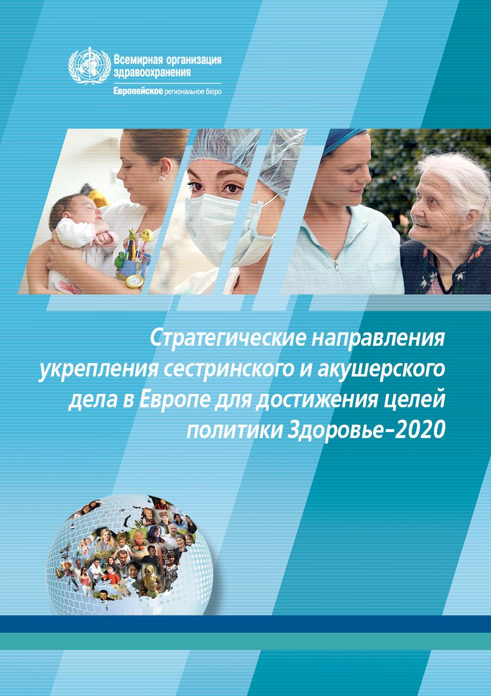 """""""Новогоднее чудо"""" - ежегодно в канун праздников медицинские сестры Брянщины дарят детям праздник"""