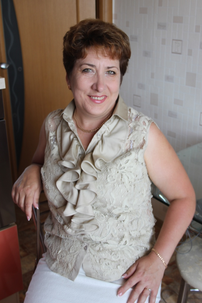 Лыгина Людмила Александровна
