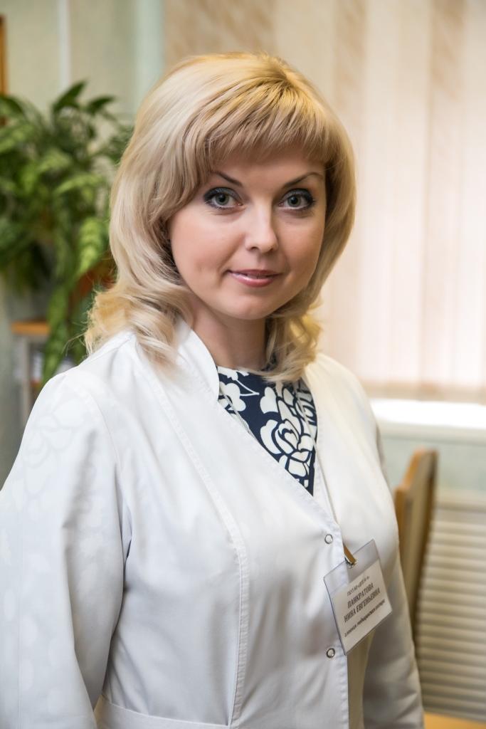Панкратова Нина Евгеньевна