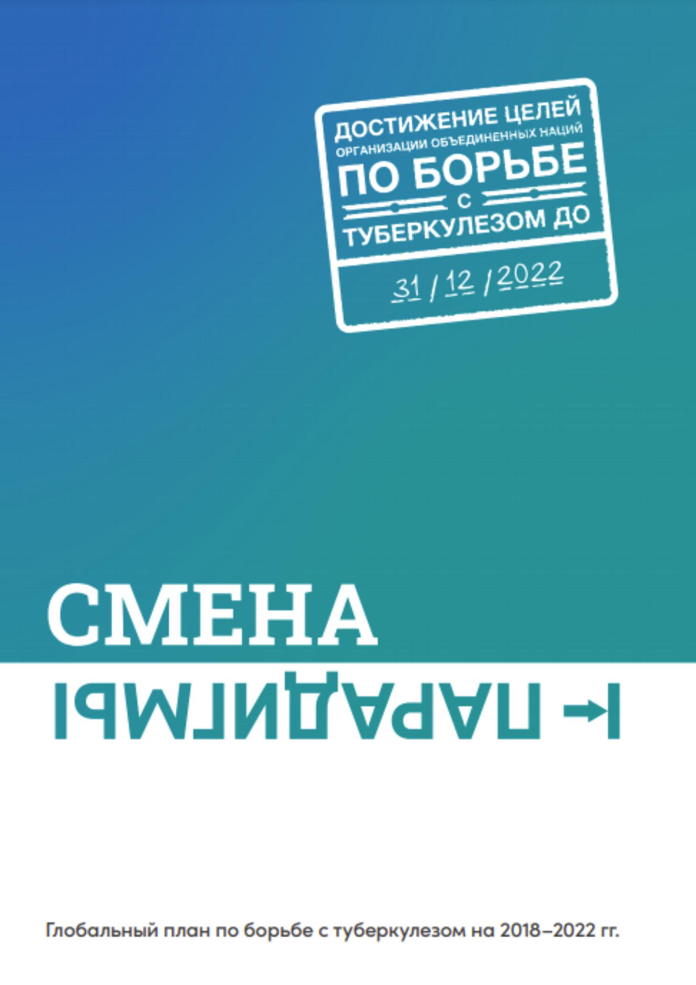 """СЕКЦИЯ """"Сестринское дело во фтизиатрии"""""""