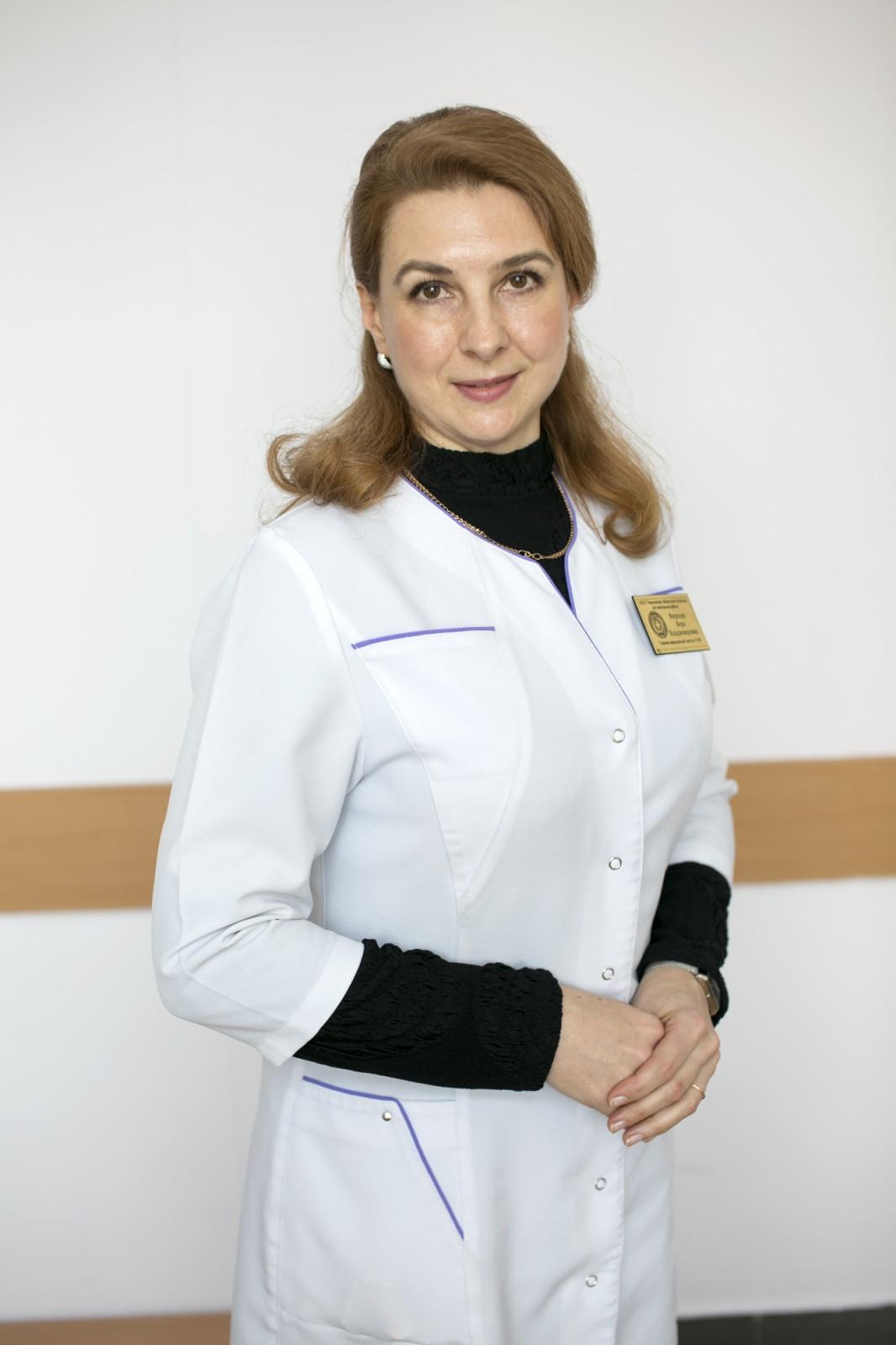 Фирсова Вера Владимировна