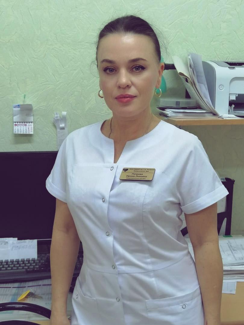 Петрова Ирина Львовна