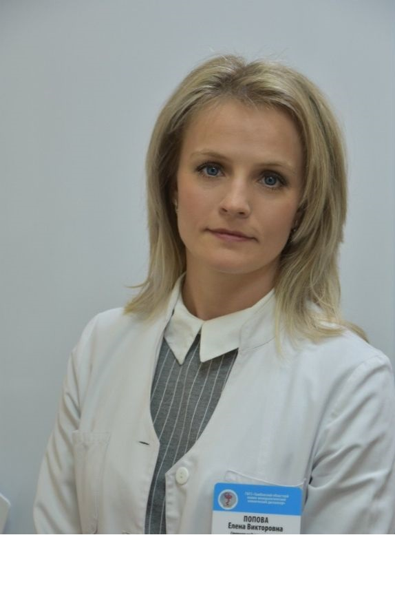 Попова Елена Викторовна