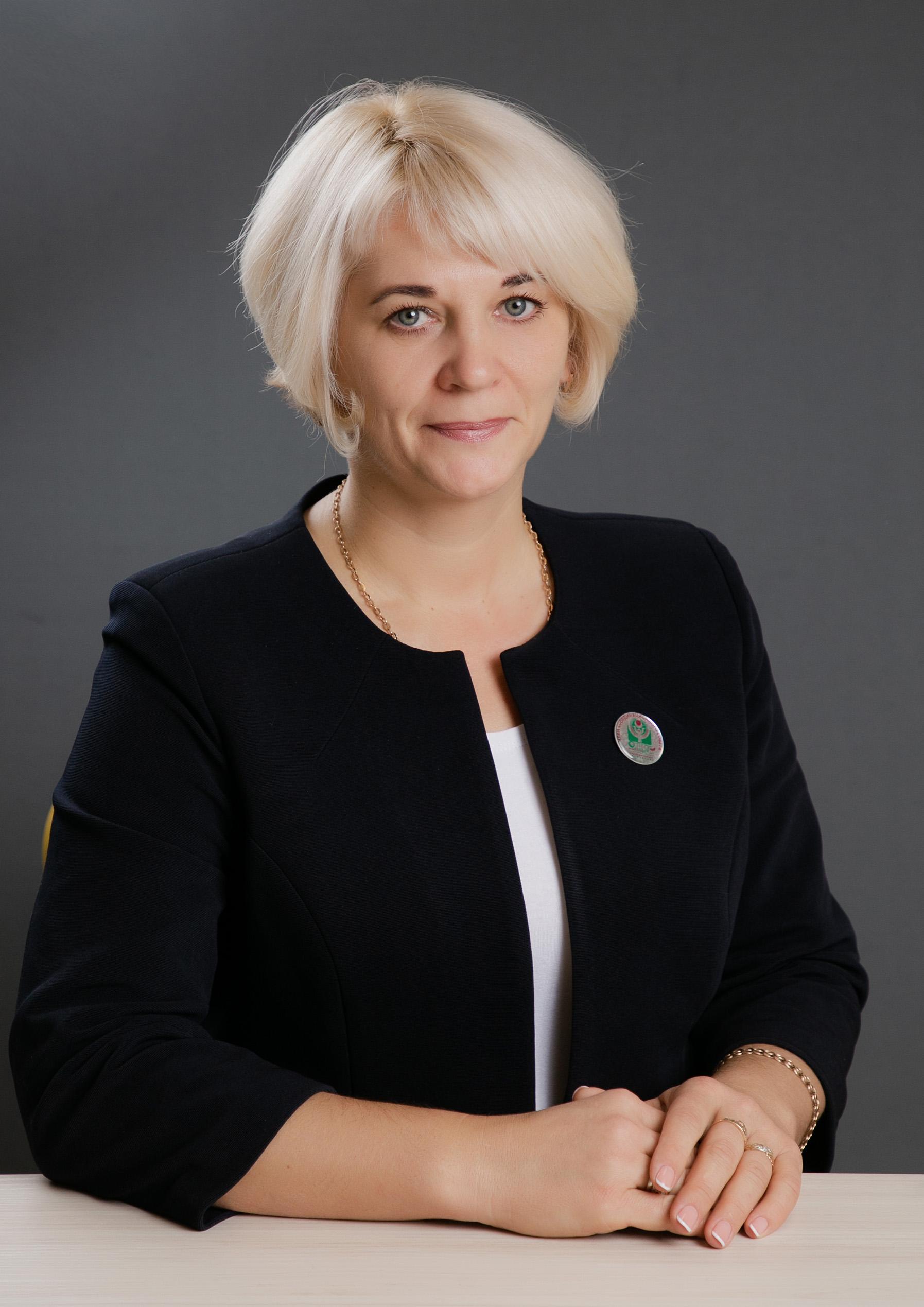 Сажина Юлия Вячеславовна