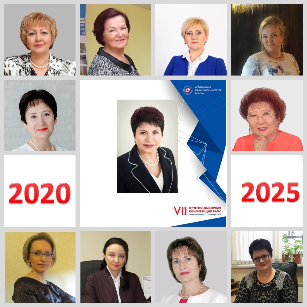 12 октября - Итоги Отчетно-выборной конференции РАМС