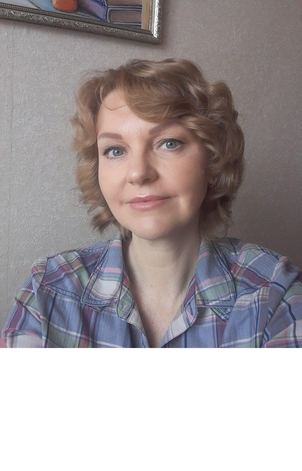 Ляутина Надежда Станиславовна