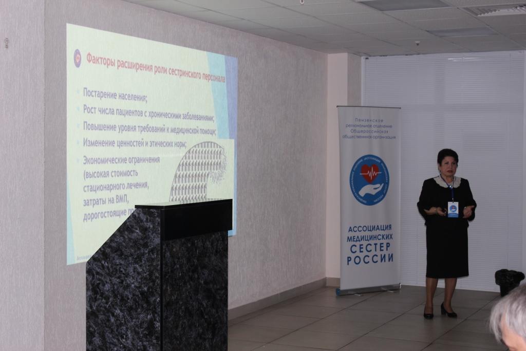 21 декабря в г.Пенза состоялась Первая аккредитованная региональная конференция