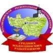 13 мая 2021 года состоится отчетно-выборная конференция ВРАСМР.