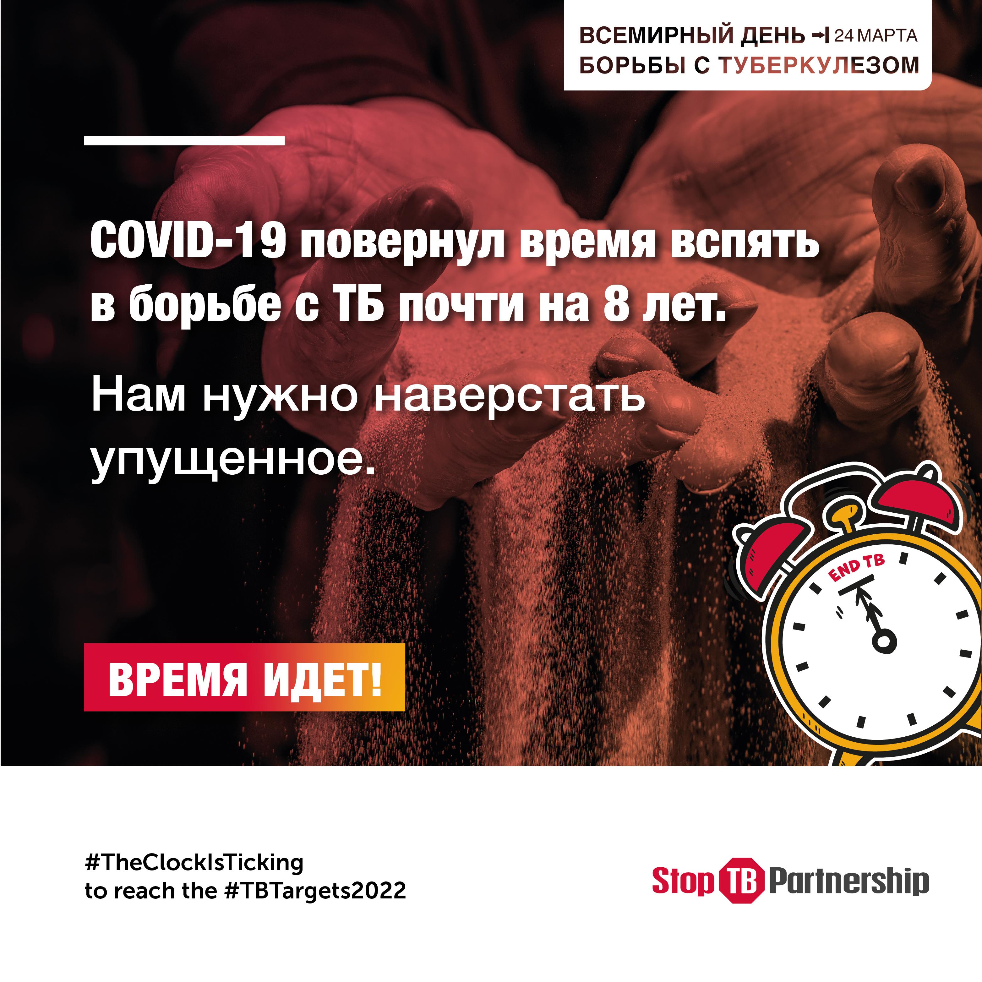 24 марта - Всемирный день борьбы с туберкулезом. Отчет о проведении акции