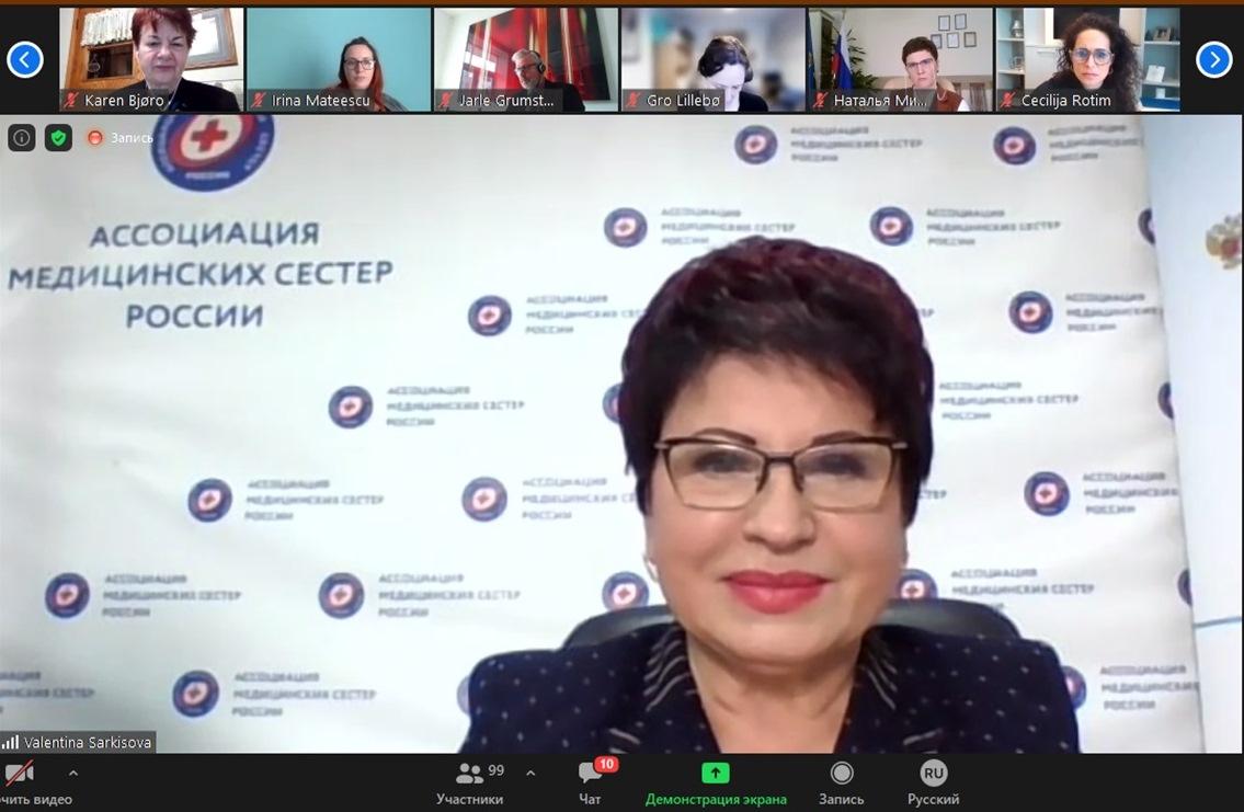 24-25 марта состоялось Совещание Европейского регионального бюро ВОЗ, Европейского форума национальных сестринских и акушерских ассоциаций
