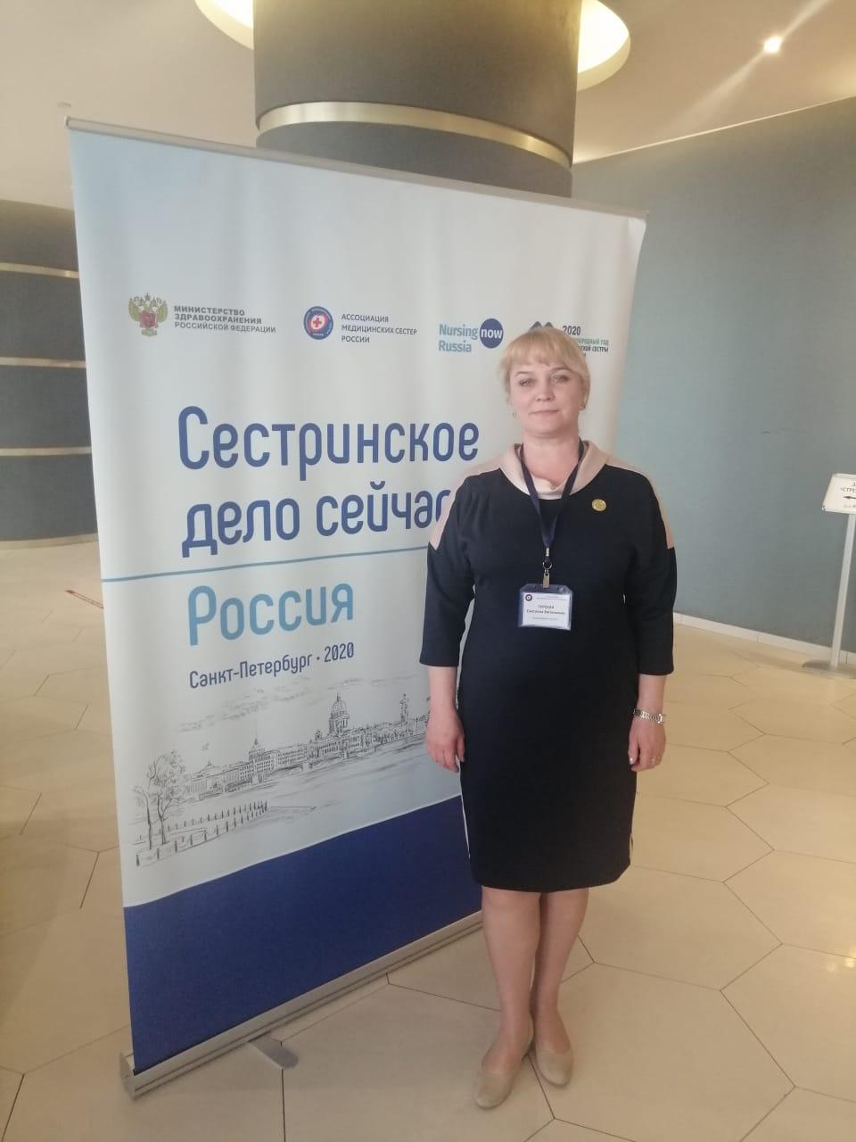 С 6 по 7 апреля 2021 в городе Санкт-Петербург проходит заседание Координационного совета РАМС