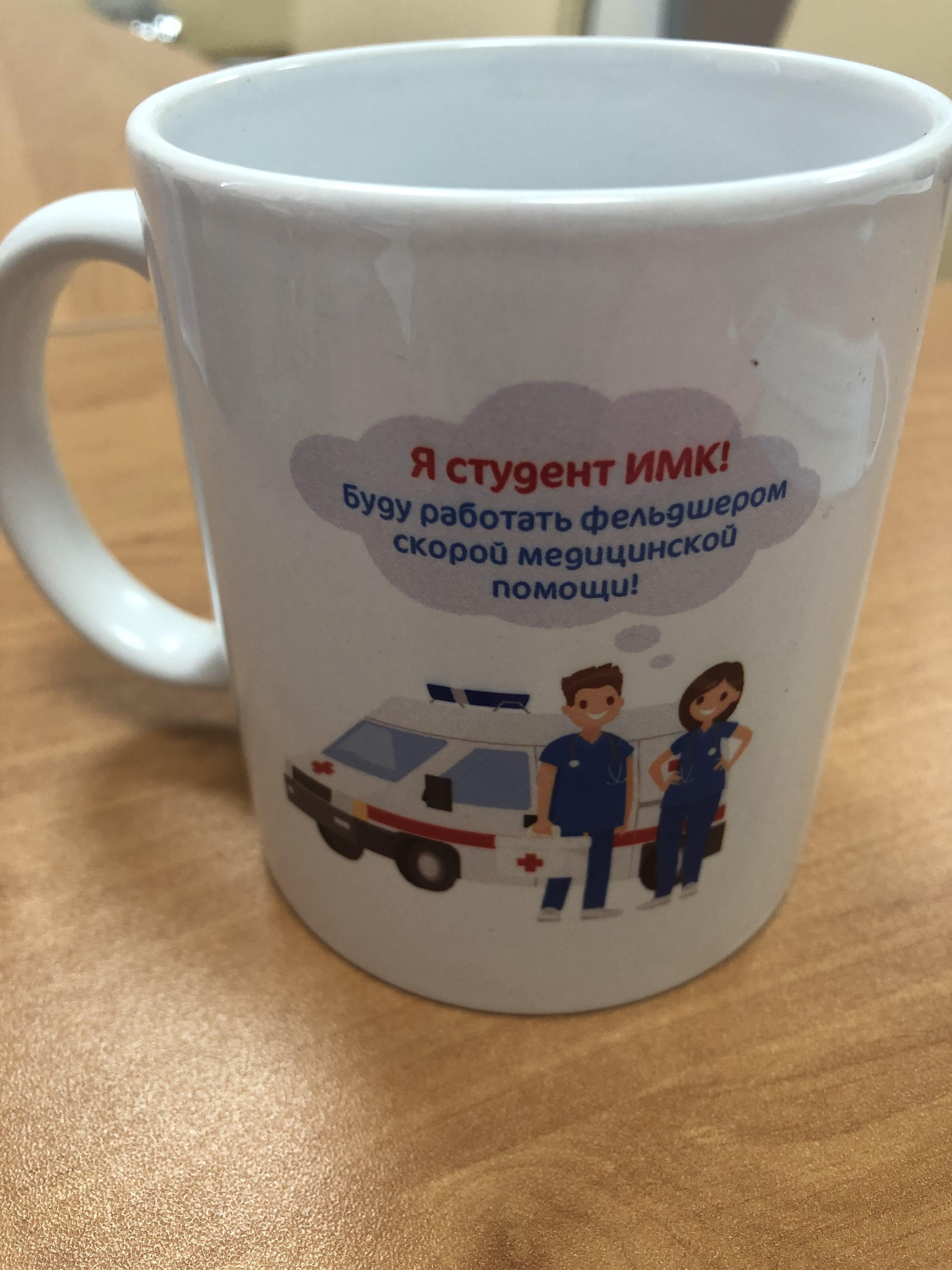 28 апреля День работника скорой медицинской помощи