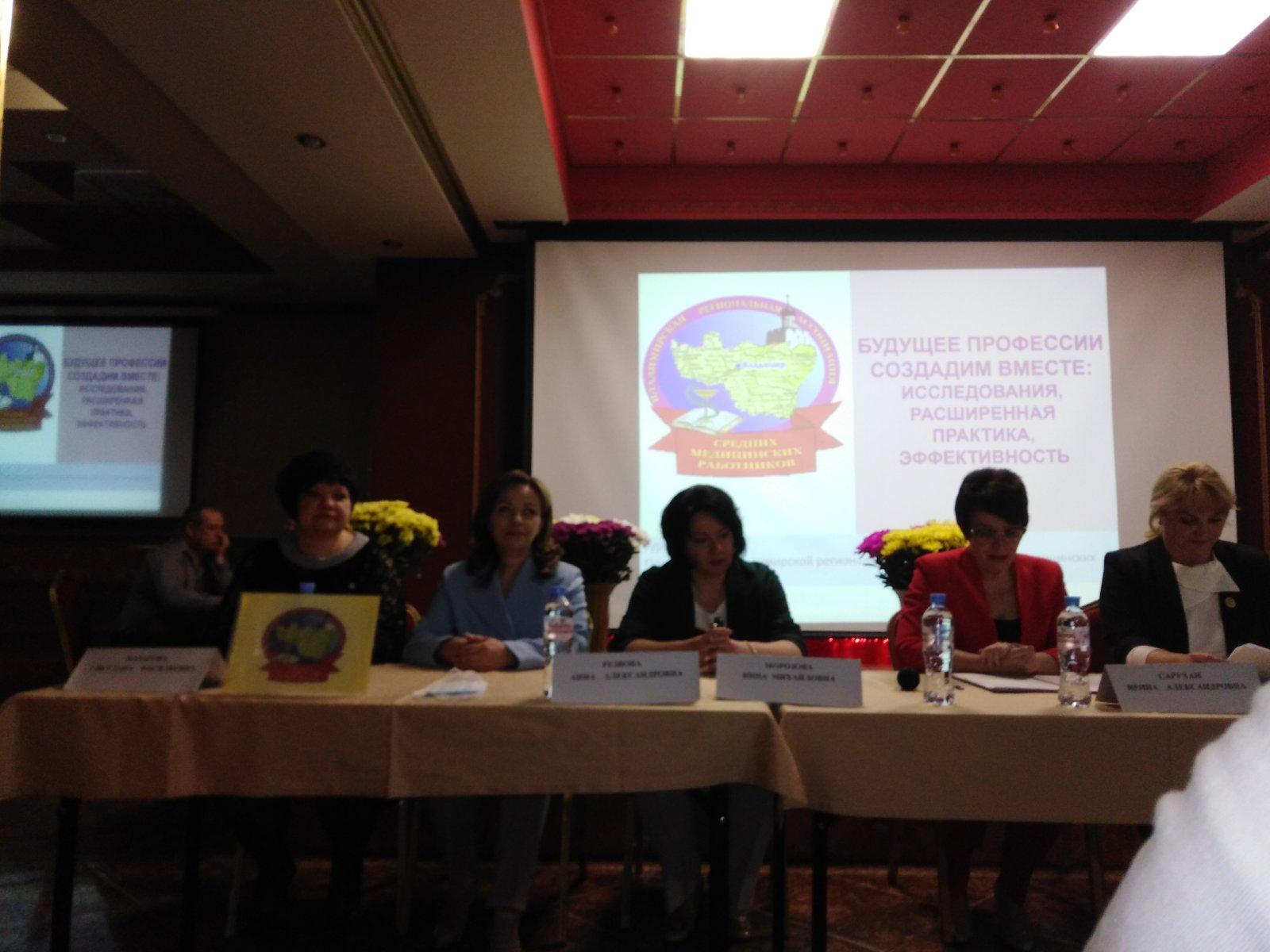 13 мая 2021 года прошла отчётно-выборная конференция   региональной ассоциации