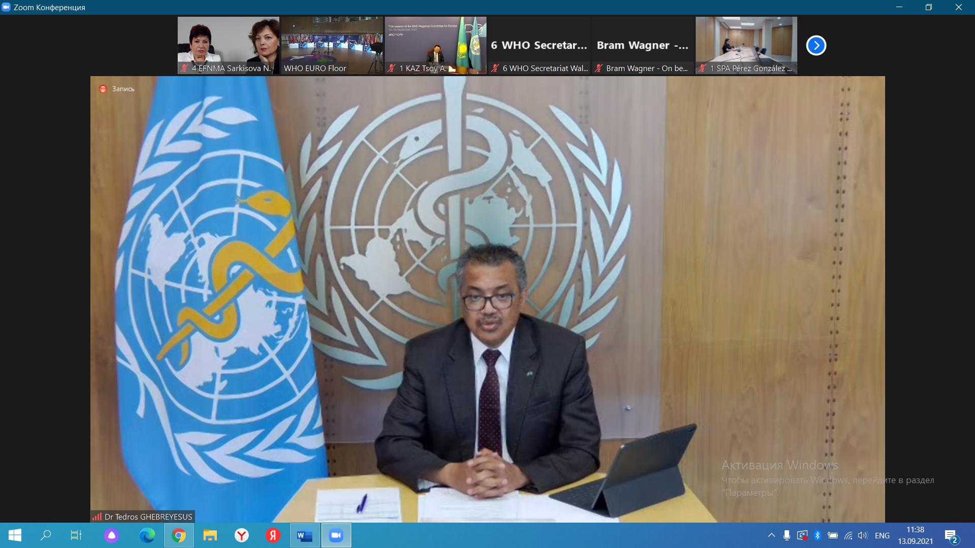 На полях 71 (виртуальной) сессии Регионального комитета ЕРБ ВОЗ